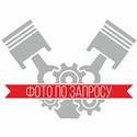 Гидрораспределитель с электронным управлением